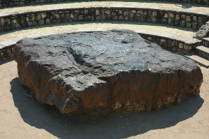 All about Earth's Layers Easy Science for Kids - the Hoba Meteorite in Namibie