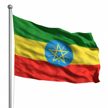 Easy Geography for Kids All About Ethiopia - the National Flag of Ethiopia