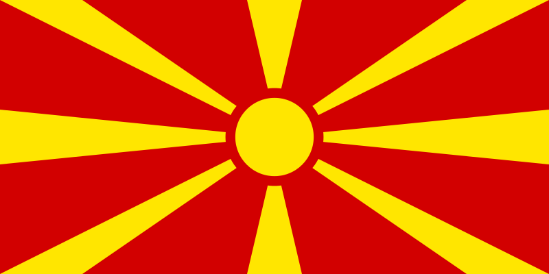 Macedonia Quiz - Image of the Flag of Macedonia