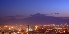 Geography Fun Facts for Kids on Armenia - image of the Yerevan Municipality of Armenia