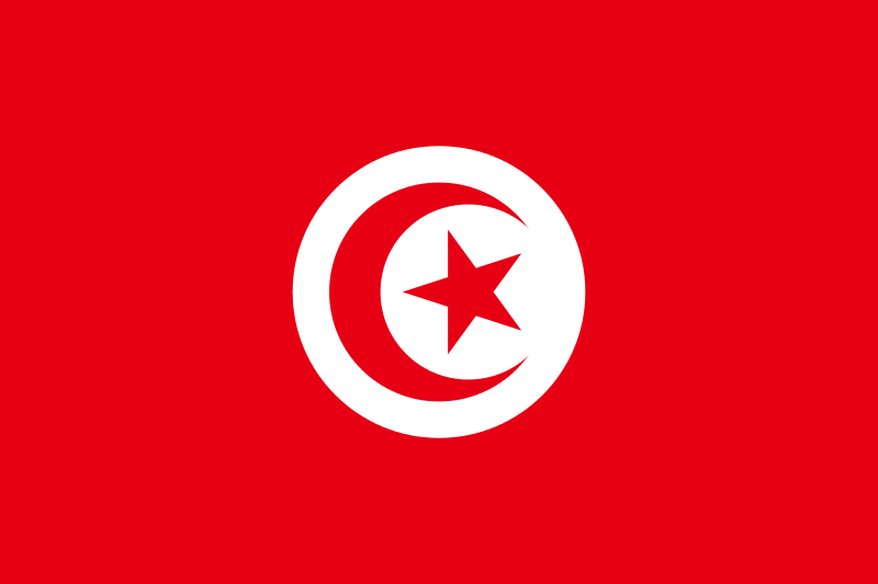 Geography Fun Facts for Kids on Tunisia - National Flag of Tunisia