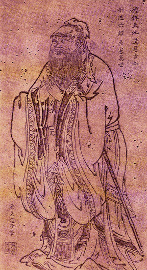 A Portrait of Confucius by Wu Daozi of the Tang Dynasty