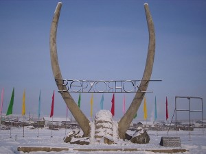 Kids Science Fun Facts All about Top 10 Coldest Places on Earth - Pole of Cold in Verkhoyansk image