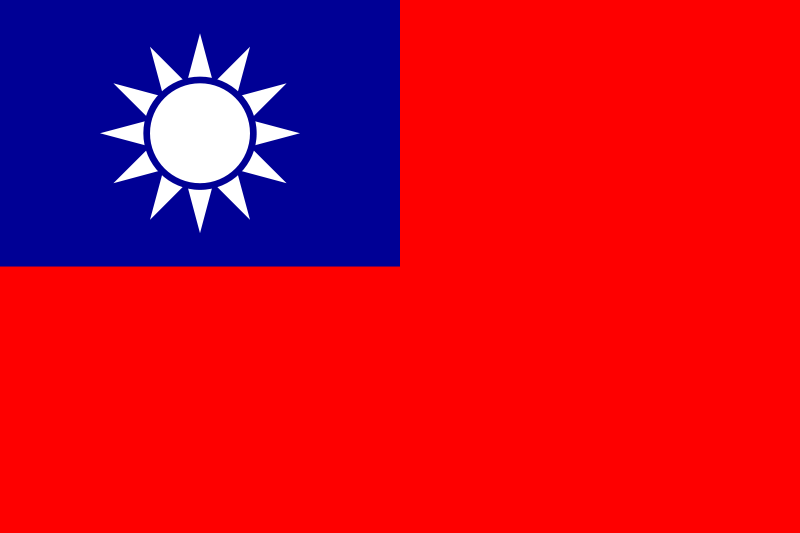 All about Taiwan Fun Facts for Kids - National Flag of Taiwan
