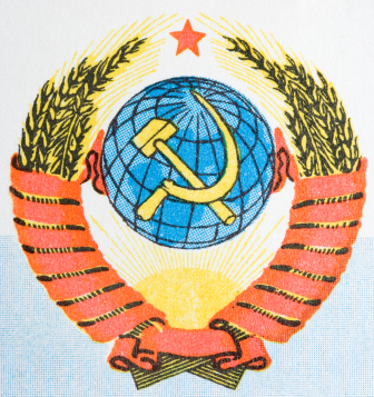 Easy Geography for Kids on the Russian Federation - Image of a Communist Emblem - Russian Federation Quiz