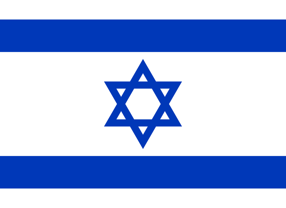 Fun Geography Facts for Kids All about Israel Quiz - Image of the National Flag of Israel