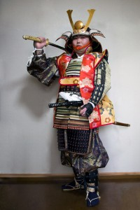 Fun Geography for Kids All about What Do You Wear info - Image of an Ancient Japanese Warrior in Armor Costume and Helmet