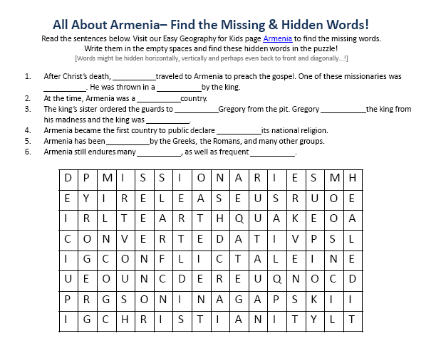 Armenia Worksheet - Fun Geography Activities for Kids Worksheets -